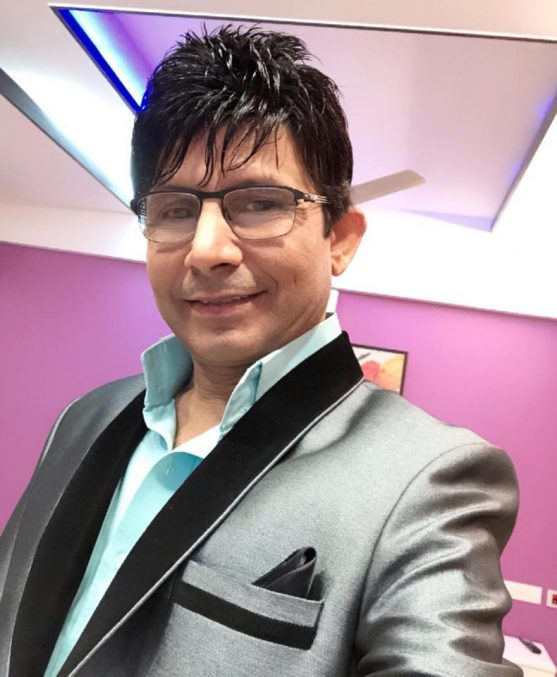 कमाल रशीद खान